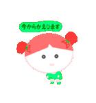 げんきちゃんの日常会話(基礎編)(個別スタンプ:05)
