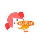 げんきちゃんの日常会話(基礎編)(個別スタンプ:07)