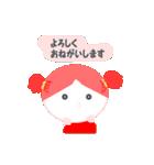 げんきちゃんの日常会話(基礎編)(個別スタンプ:30)