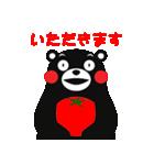 くまモンのスタンプ(日本語)(個別スタンプ:01)