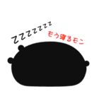 くまモンのスタンプ(日本語)(個別スタンプ:02)