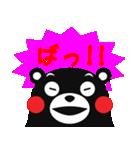 くまモンのスタンプ(日本語)(個別スタンプ:05)