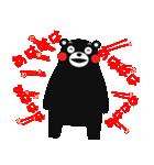 くまモンのスタンプ(日本語)(個別スタンプ:07)