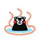 風呂(個別スタンプ:09)