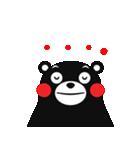 くまモンのスタンプ(日本語)(個別スタンプ:10)