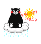 くまモンのスタンプ(日本語)(個別スタンプ:11)