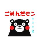 くまモンのスタンプ(日本語)(個別スタンプ:13)