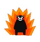 燃える(個別スタンプ:17)