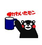 飲みたい(個別スタンプ:19)