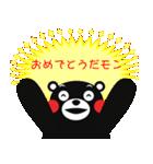 くまモンのスタンプ(日本語)(個別スタンプ:21)