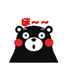 くまモンのスタンプ(日本語)(個別スタンプ:23)