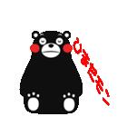 くまモンのスタンプ(日本語)(個別スタンプ:32)