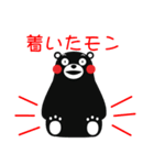 くまモンのスタンプ(日本語)(個別スタンプ:33)