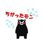くまモンのスタンプ(日本語)(個別スタンプ:36)