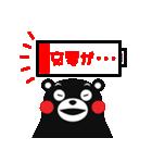 くまモンのスタンプ(日本語)(個別スタンプ:37)