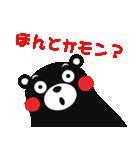 くまモンのスタンプ(日本語)(個別スタンプ:38)