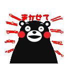 くまモンのスタンプ(日本語)