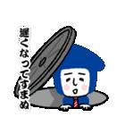 ネクタイ忍者(個別スタンプ:01)