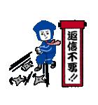 ネクタイ忍者(個別スタンプ:04)