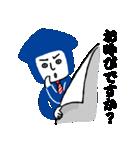 ネクタイ忍者(個別スタンプ:09)