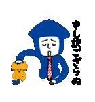 ネクタイ忍者(個別スタンプ:12)