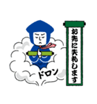 ネクタイ忍者(個別スタンプ:25)