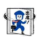 ネクタイ忍者(個別スタンプ:33)
