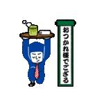 ネクタイ忍者(個別スタンプ:39)