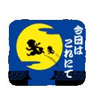 ネクタイ忍者(個別スタンプ:40)