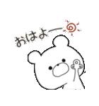 ぽよくま(個別スタンプ:1)