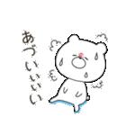 ぽよくま(個別スタンプ:2)