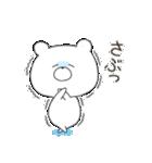 ぽよくま(個別スタンプ:3)