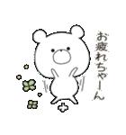 ぽよくま(個別スタンプ:5)