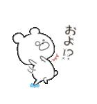 ぽよくま(個別スタンプ:7)