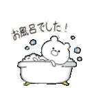 ぽよくま(個別スタンプ:10)