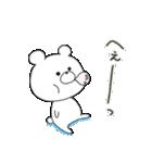 ぽよくま(個別スタンプ:11)