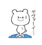 ぽよくま(個別スタンプ:13)