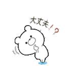ぽよくま(個別スタンプ:14)