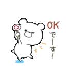 ぽよくま(個別スタンプ:15)
