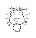 ぽよくま(個別スタンプ:18)