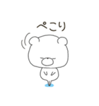 ぽよくま(個別スタンプ:20)