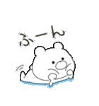 ぽよくま(個別スタンプ:21)