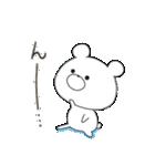 ぽよくま(個別スタンプ:22)