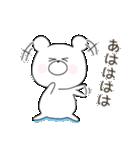 ぽよくま(個別スタンプ:23)