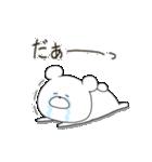 ぽよくま(個別スタンプ:24)
