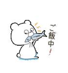 ぽよくま(個別スタンプ:27)