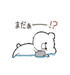 ぽよくま(個別スタンプ:29)
