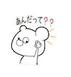 ぽよくま(個別スタンプ:34)