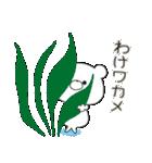 ぽよくま(個別スタンプ:36)