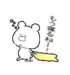 ぽよくま(個別スタンプ:37)